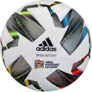 UEFA ネーションズリーグ 20-21 公式試合球 【adidas】アディダス 国際公認球・検定球 サッカーボール 5号球 20FW(AF5675NL)*22