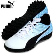 JRラピド2TT【PUMA】プーマ●ジュニアサッカーフットサルトレシューキッズ20FW(106065-04)