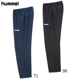 ジュニアハイブリッドピステパンツ【hummel】ヒュンメルジュニアウィンドブレーカーパンツ20AW (HJW5192)*56