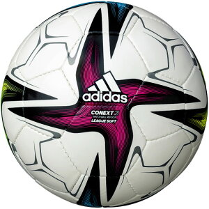 2021 FIFA主要大会 公式試合球 レプリカモデル コネクト21 リーグ ソフト3号球【adidas】アディダス サッカーボール 3号球 21SS(AF333)*22