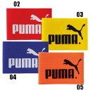 キャプテンズ アームバンド J【PUMA】プーマ キャプテンマーク(051626)*20