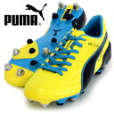 パラメヒコ ライト 15 MIX S【PUMA】プーマ ● サッカースパイク 15SS(103604-01)*79