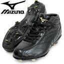 グローバルエリート CQ MC【MIZUNO】 ミズノ 野球スパイク 15SS(11GM151300)*30