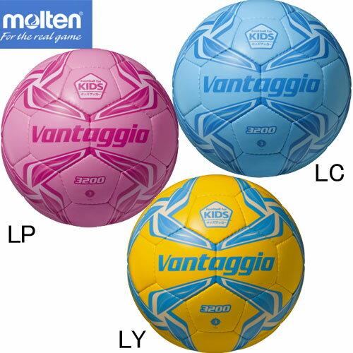 ヴァンタッジオ3200 軽量【molten】サッカーボール3号球 15SS(F3V3200)*20