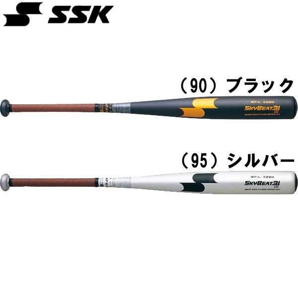 スカイビート31K WF-L 【SSK】エスエスケイ 硬式金属製バット 15SS(SBK3115)*28