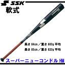 スーパーニューコンドルHM【SSK】エスエスケイ 一般軟式金属製バット15SS(SCN00115)*26