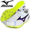 フィールド ジオLJ【MIZUNO】 ミズノ 陸上スパイク 走幅跳専用 15SS(U1GA154028)*30