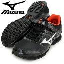 ファイアークルー 4【MIZUNO】 ミズノ トレーニング 消防操法専用シューズ15SS(U1GC156203)*23