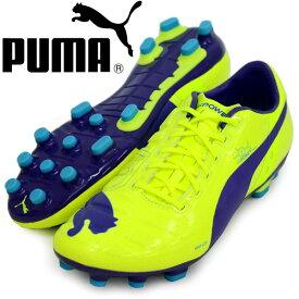 エヴォパワー 1 HG【PUMA】プーマ ● サッカースパイク 14FW(103060-02)*77