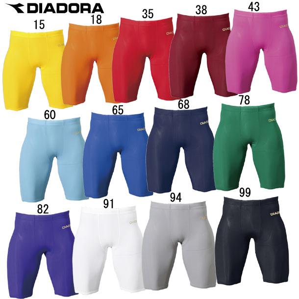 インナーパンツ【diadora】ディアドラ ●アンダーパンツ スパッツ サッカー(FP5410)*56