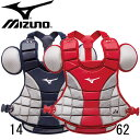 (ソフトボール用)プロテクター【MIZUNO】ミズノ プロテクター ソフトボール用 15SS(1DJPS100)<発送に2〜5日掛る場合が御座います。>*25