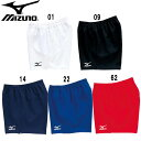 ゲームパンツ(メンズ)【MIZUNO】ミズノ バレーボールウェアー パンツ 15SS(59RM911)<発送に2〜5日掛かる場合があります>*25