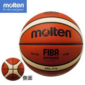 BGL7X 7号球【molten】モルテン バスケットボール(BGL7X)*24