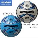 ヴァンタッジオフットサル3000【molten】モルテン フットサルボール(F8V3000)*20
