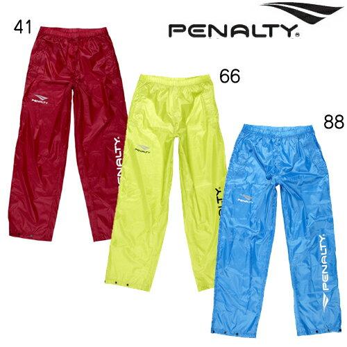 レインパンツ【penalty】ペナルティー●雨具 ウェア(po4461-t)*63