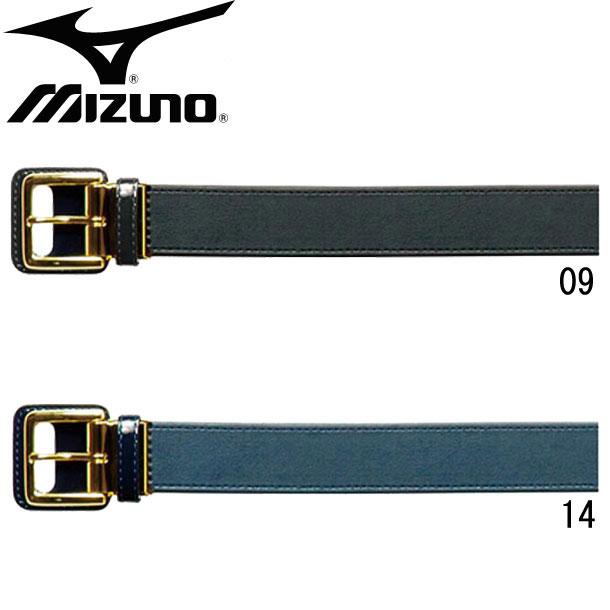 <ミズノプロ>バイオギアMOVEベルト(スムース)【MIZUNO】ミズノ ベルト(12JY5V03)<発送に2〜5日掛る場合が御座います。>*28