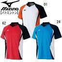 ゲームシャツ【MIZUNO】ミズノ ラケットスポーツウェアー 15SS(72MA5005)<発送に2〜5日掛る場合が御座います。>*30