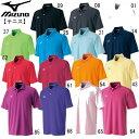 ポロシャツ【MIZUNO】ミズノ ラケットスポーツウェアー 15SS(A75HM130)<発送に2〜5日掛る場合が御座います。>*38
