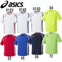 ゲームシャツHS【asics】アシックス サッカー プラシャツ 15SS(発送に2〜3日掛かります)(XS1140)*20