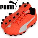 エヴォスピード 5.4 HG【PUMA】プーマ ● サッカースパイク 15AW(103280-01)*60