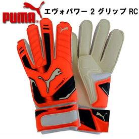エヴォパワー 2 グリップ RC【PUMA】プーマ ●キーパーグローブ 15FW(040998-30)*73