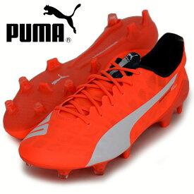 エヴォスピード SL FG【PUMA】プーマ ● サッカースパイク 15AW(103235-01)*83