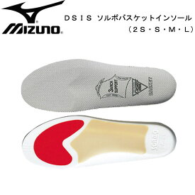 DSISソルボバスケットインソール(2S・S・M・L)【MIZUNO】 インソール(13ZA855 61397-61401)*25