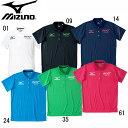ポロシャツ 【MIZUNO】 ポロシャツ(32MA5080)<発送に2〜5日掛る場合が御座います。>*30