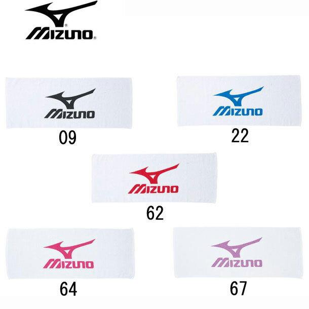 フェイスタオル(袋入り)【MIZUNO】ミズノ タオル(A60ZT307)<発送に2〜5日掛る場合が御座います。>*29