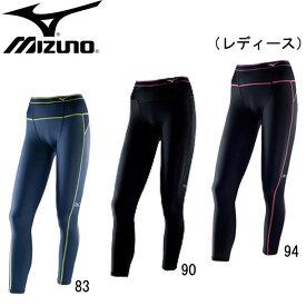 バイオギアタイツ ロング (レディース) 【MIZUNO】 タイツ ロング(A76BP370)*41