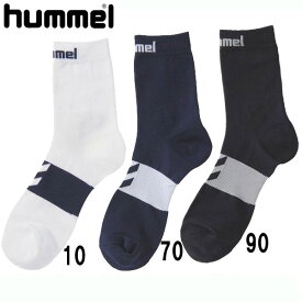 くるぶしパイルトレーニングソックス【hummel】ヒュンメル スポーツソックス 15SS(HAG7048)*37