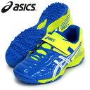ジュニオーレ 3 TF【asics】アシックス ジュニア サッカー トレーニングシューズ15AW(TST661-4201)*29