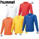 ジュニアハイネックインナーシャツ【hummel】ヒュンメル サッカー インナーウェア 15AW(HJP5139)*28