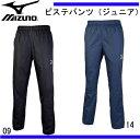 ピステパンツ(ジュニア)【MIZUNO】ミズノ ●ピステ(P2MF5601)15AW*60