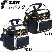 プロエッジボールバッグ【SSK】エスエスケイ●野球バッグ16SS(EBH2000)