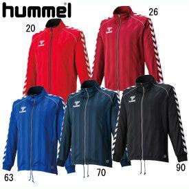 ジュニアウォームアップジャケット【hummel】ヒュンメル サッカーウエア 15AW(HJT2059)*20