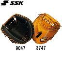 硬式プロエッジ捕手用【SSK】エスエスケイ 野球 硬式グローブ16SS(PEKM53116)*20