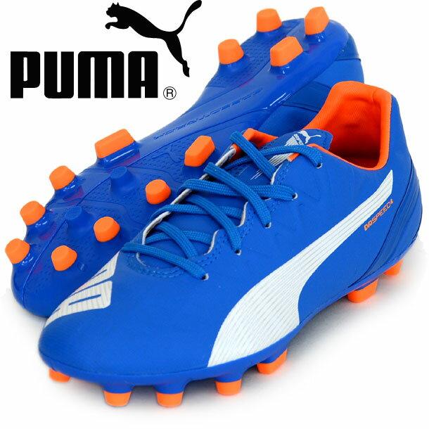 エヴォスピード 4.4 HG JR【PUMA】プーマ ● ジュニアサッカースパイク 15FW(103276-03)*66