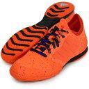 エックス15.1 CT【adidas】アディダス ● フットサルシューズ 15FW A&X-I(S83245)*41