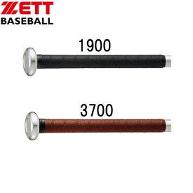 ソフトウェットグリップテープ【ZETT】ゼット グリップテープ 15FW(BTX1870)*29