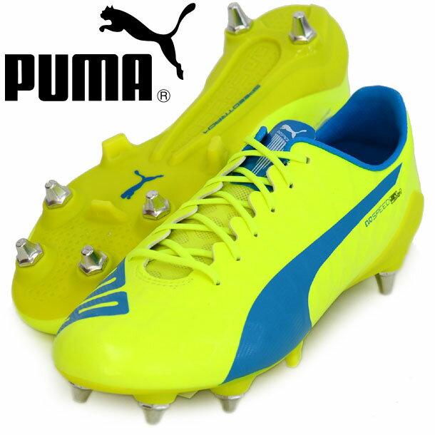 エヴォスピード SL-S MIXED SG【PUMA】プーマ ● サッカースパイク 16SS(103730-01)*75