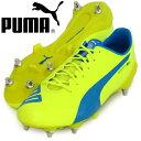 エヴォスピード SL-S MIXED SG【PUMA】プーマ ● サッカースパイク 16SS(103730-01)*65