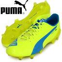 エヴォスピード SL-S FG【PUMA】プーマ ● サッカースパイク 16SS(103731-01)*70