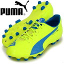 エヴォスピード SL-S HG【PUMA】プーマ ● サッカースパイク 16SS(103732-01)*69