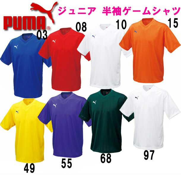 ジュニア 半袖ゲームシャツ【PUMA】プーマ ● JRゲームシャツ(862163)*71