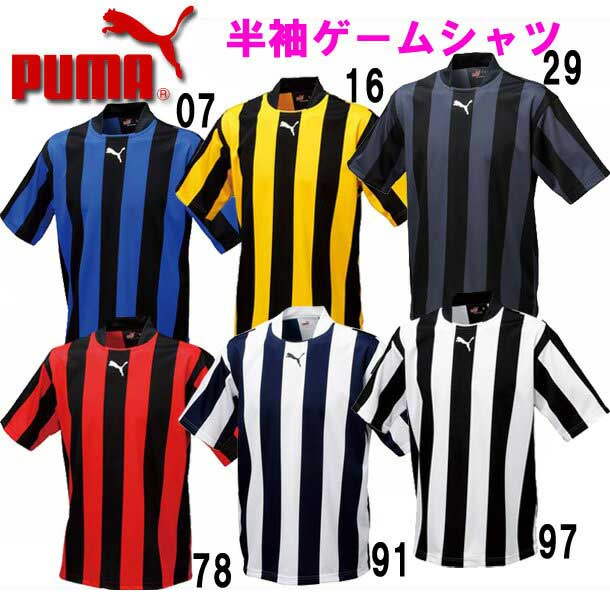 半袖ゲームシャツ【PUMA】プーマ ● サッカー ゲームシャツ(862175)*84