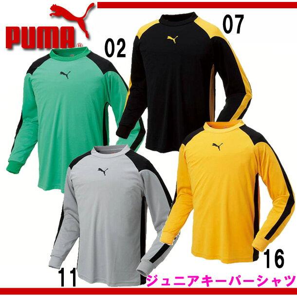 ジュニア キーパーシャツ【PUMA】プーマ ● サッカー JRゴールキーパーシャツ(862207)*78