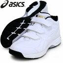 <ゴールドステージ>ビートインパクト プラス 【asics】アシックス 野球トレーニングシューズ16SS(SFT-11-0101)*30