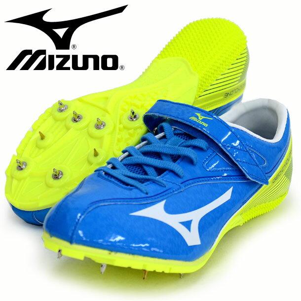 ジオサイクロン【MIZUNO】 ミズノ 陸上スパイク 100〜400m ハードル用 16SS(U1GA161525)*45