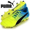 エヴォパワー 1.3 LTH FG【PUMA】プーマ ● サッカースパイク 16SS(103527-01)*66